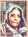 Postage Stamp on Dineshnandini Dalmia