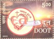 Postage Stamp on Doot