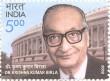 Postage Stamp on Dr. Krishna Kumar Birla