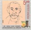 Postage Stamp on Dr. Mahendra Lal Sircar