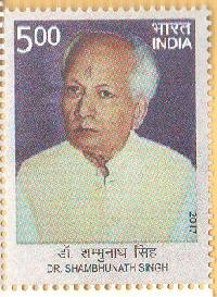 Postage Stamp on Dr. SHAMBHUNATH SINGH