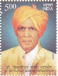 Postage Stamp on Dr. SHIVAJIRAO GANESH PATWARDHAN