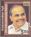 Postage Stamp on Dr. Y.s. Rajasekhara Reddy