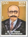 Indian Postage Stamp on Dr.c.natesan