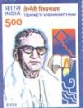 Indian Postage Stamp on Dr.tenneti Vishwanathan