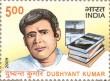 Postage Stamp on Dushyant Kumar
