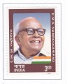 Postage Stamp on E M S Namboodiripad