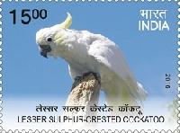 Postage Stamp on Exotic Birds