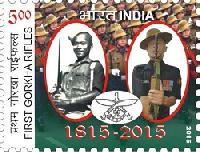 Indian Postage Stamp on FIRST GORKHA RIFLES