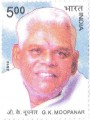 Postage Stamp on G.k. Moopanar