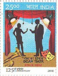 Postage Stamp on Goan Tiatr
