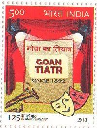 Indian Postage Stamp on Goan Tiatr