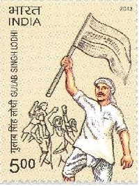Postage Stamp on Gulab Singh Lodhi