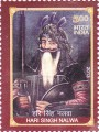 Indian Postage Stamp on Hari Singh Nalwa