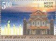 Postage Stamp on Holy Cross Church
