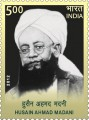 Indian Postage Stamp on Husain Ahmad Madani