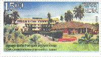 Indian Postage Stamp on ICAR- Central Plantation Crops Research Institute