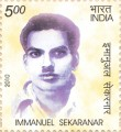 Postage Stamp on Immanuel Sekaranar