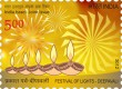 Indian Postage Stamp on India Israel- Joint Issue 