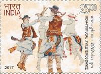 Postage Stamp on India - Portugal