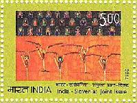Indian Postage Stamp on India Slovenia Joint Issue