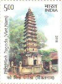 Indian Postage Stamp on India - Viet Nam