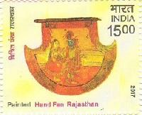 Indian Postage Stamp on INDIAN HAND FAN