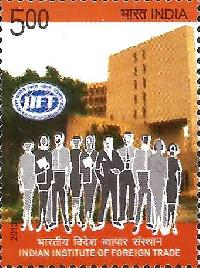 Indian Postage Stamp on Indian Institute of Foreign Trade