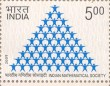 Indian Postage Stamp on Indian Mathematical Society