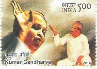 Indian Postage Stamp on Indian Musician