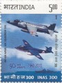 Postage Stamp on Indian Naval Air Squadron 300