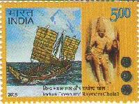 Indian Postage Stamp on Indian Ocean and Rajendra Chola 1
