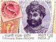 Postage Stamp on Princely States  Princely State-indore