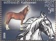 Postage Stamp on Indigenous Horses Of India Kathiawari
