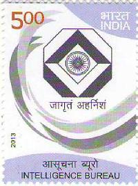 Indian Postage Stamp on Intelligence Bureau