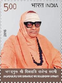 Postage Stamp on Jagadguru Sri Shivarathri Rajendra Swamy