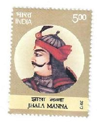 Postage Stamp on Jhala Manna