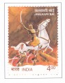 Indian Postage Stamp on Jhalkari Bai