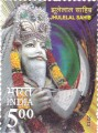 Postage Stamp on Jhulelal Sahib