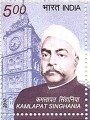 Postage Stamp on Kamlapat Singhania