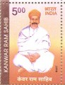 Postage Stamp on Kanwar Ram Sahib