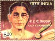 Postage Stamp on K.a.p. Viswanatham