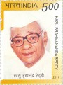 Postage Stamp on Kasu Brahmananda Reddy