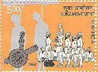 Indian Postage Stamp on Kuka Movement