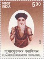 Postage Stamp on Kumaraguruparar Swamigal