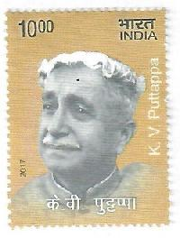 Postage Stamp on K.V.Puttappa