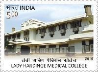 Postage Stamp on Lady Hardinge Medical College