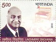 Postage Stamp on Lakshmipat Singhania