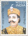 Indian Postage Stamp on Lal Pratap Singh