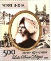 Indian Postage Stamp on Lala Deen Dayal    Denomination  Inr 05.00